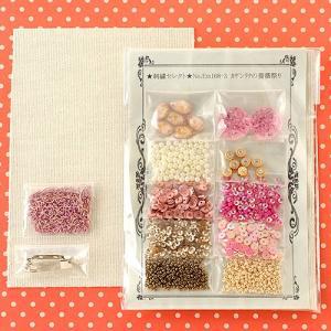 ハンドメイド ビーズ ラティーフ 刺しゅうセレクト☆カザンラクの薔薇祭り|beadsmania-shop
