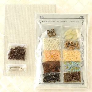 ハンドメイド ビーズ ラティーフ 刺しゅうセレクト☆ジャワの寺院|beadsmania-shop