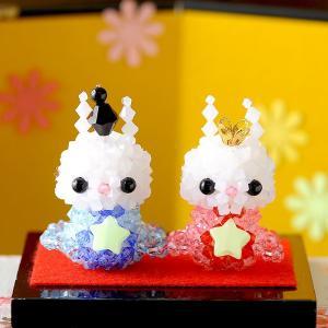 手作りキット 手芸 ビーズキット ハンドメイド 手芸 キット ひな祭り特集 キラ星 うさぎのおひなさま|beadsmania-shop