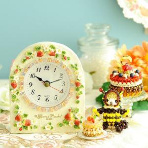 ギフト 苺 〜ストロベリー〜置時計|beadsmania-shop