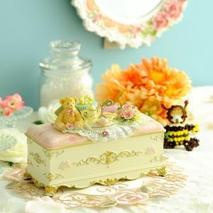 ギフト 薔薇 〜ムーンベア長椅子〜マルチボックス|beadsmania-shop