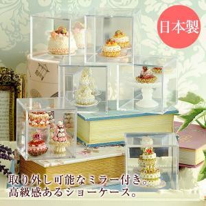 人形ケース プラスチックケース コレクションキューブ Sサイズ ミラー付き(6個セット)|beadsmania-shop