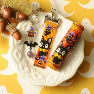 ビーズキット レシピ ねこちゃんハロウィンパーティーに行く 特別セット|beadsmania-shop