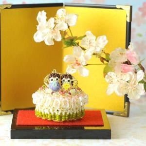 手作り雛人形 ひな祭り特集 【コフレ・ドゥ・ガトー】ラ・フェット・ドゥ・フィーユ プレゼント ビーズマニア|beadsmania-shop