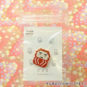 ハンドメイド作品 手作り TOHO JAPAN DESIGN BROOCHI 〜だるま〜  ※完成品 beadsmania-shop