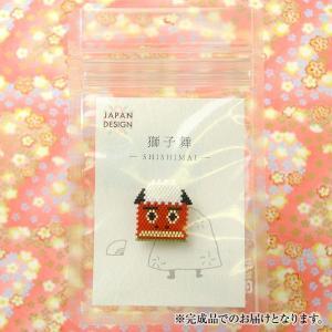 ハンドメイド作品 手作り TOHO JAPAN DESIGN BROOCHI 〜獅子舞〜  ※完成品 beadsmania-shop
