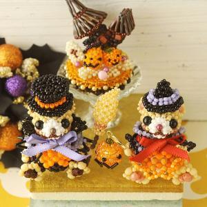 ビーズ キット ハンドメイド プレミアム☆テディベア〜Happy Halloween〜  ビーズマニア beadsmania-shop