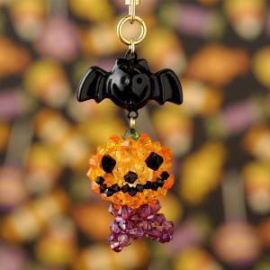 ビーズ キット ハロウィーン Halloween ホビックス ゴーストパンプキン|beadsmania-shop