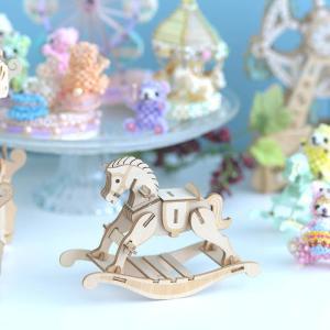 クラフト キット ハンドメイド 手作り  Wooden Art ki-gu-mi 木馬|beadsmania-shop