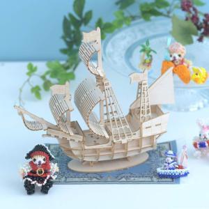 クラフト キット ハンドメイド 手作り  Wooden Art ki-gu-mi 帆船|beadsmania-shop