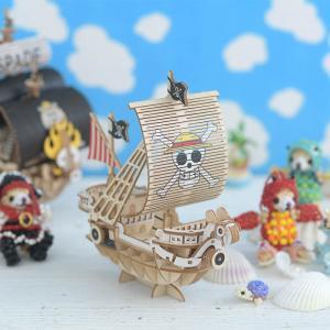 クラフト キット ハンドメイド 手作り  Wooden Art ki-gu-mi ワンピース ゴーイング・メリー号|beadsmania-shop