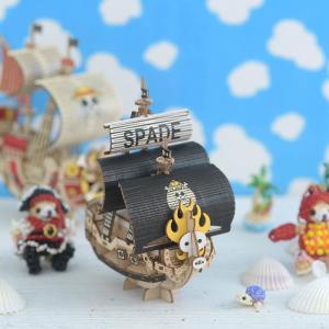 クラフト キット ハンドメイド 手作り  Wooden Art ki-gu-mi ワンピース スペード海賊団の海賊船|beadsmania-shop