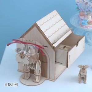 クラフト キット ハンドメイド 手作り  Wooden Art ki-gu-mi Living ミニチュアシュナウザー ハウス型収納ケース|beadsmania-shop