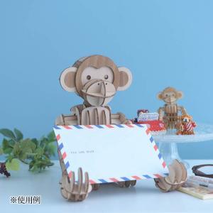 クラフト キット ハンドメイド 手作り  Wooden Art ki-gu-mi Living サル マルチスタンド|beadsmania-shop