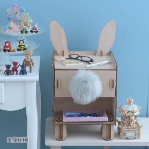 クラフト キット ハンドメイド 手作り  Wooden Art ki-gu-mi Living ウサギ サイドチェスト|beadsmania-shop