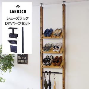 LABRICO 机 テーブル 取り付け DIY リビング 子供部屋 簡単 インテリア おしゃれ 北欧...