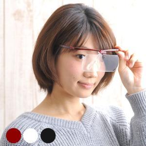 眼鏡ルーペ ズームシニアグラス  敬老の日 プレゼント メガネルーペ 1.6倍|beadsmania-shop