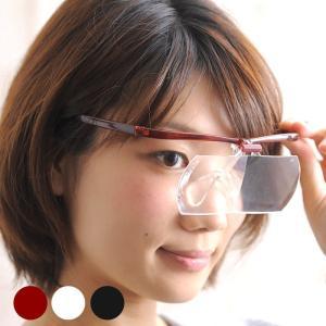 眼鏡ルーペ ズームシニアグラス  メガネルーペ 1.6倍&2倍セット|beadsmania-shop