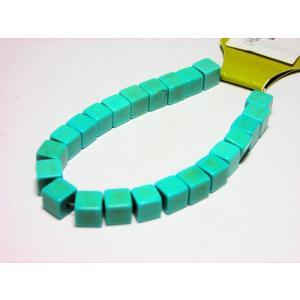 合成ターコイズ キューブ 4×4mm beadsshopj4