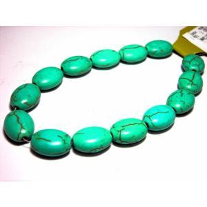 合成ターコイズ オーバル 10×13mm|beadsshopj4