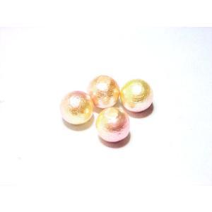 コットンパール ヴィトライユ片穴6mm|beadsshopj4