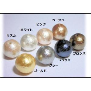 コットンパール 6mm|beadsshopj4|02