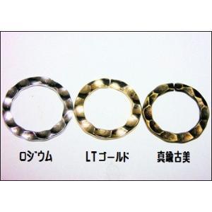 メタルリング7 20mm|beadsshopj4