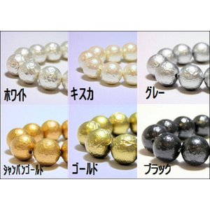 ABSクリースパール 10mm|beadsshopj4