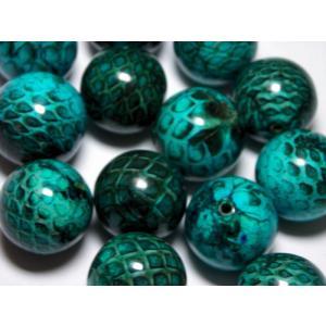 ヘビ皮封入ビーズ カラー 15mm|beadsshopj4