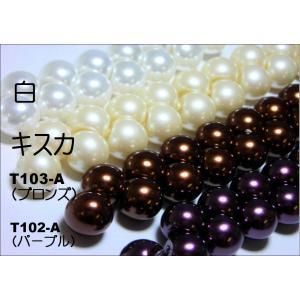 プラスティックパール(ユリア樹脂) スズマル 10mm|beadsshopj4