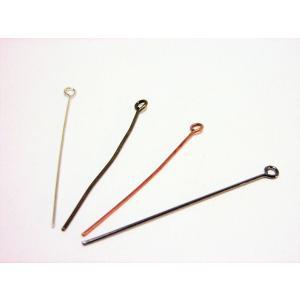 Qピン 0.5×25mm ロジウム・真鍮古美・銅古美・黒ニッケル|beadsshopj4