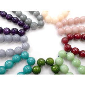 アースカラービーズ 10mm|beadsshopj4