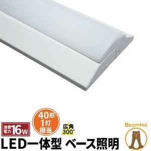 LED蛍光灯 40w形 120cm ベースライト 逆富士形 電球色 昼白色 FLR401BT-LT40K-III ビームテック|beamtec-forbusiness