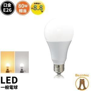 3年保証 LED 電球 E26 80W 相当 日亜化学チップ 電球色 昼白色 LDA9-G/Z80/BT|beamtec-forbusiness