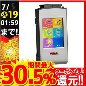 CV600 LED照明測定器 携帯色彩分光放射測定器 スペクトル測定 LED演色評価指数 色温度 照...