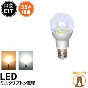 LED 電球 E17 ミニクリプトン形 50W 60W 全方向タイプ LB9717T LED 電球色 2700K 昼光色 6000K