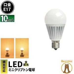 【12日限定P24倍】10個セット LED 電球 e17 100w相当 調光器対応 全配光 ミニクリ...