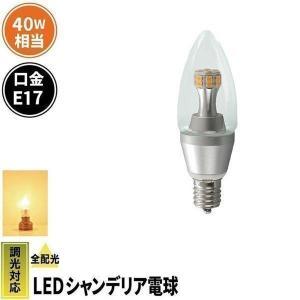 LED シャンデリア 電球 E17 口金 40W相当 調光器対応 4W LC6017D-4II 濃いLED 電球色 2300K LC6017HD-4II LED 電球色 2700K LC6017AD-4II クリア beamtec