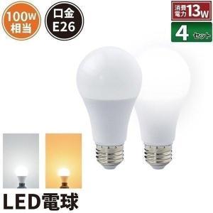 4個セット LED 電球 E26 100w相当 PS60 広配光 一般電球 LED 電球色 昼光色 1520ルーメン LDA13-C100II led照明 電気代86%OFF|beamtec