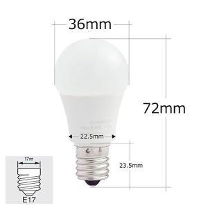LED電球 E17 ミニクリプトン 25W 相...の詳細画像1