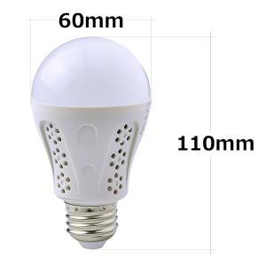 充電式 LED 電球 E26 40W相当 4時間点灯 防災グッズ バッテリ内蔵 一般電球タイプ LDA5L-EMER LED 電球色 485lm|beamtec|02