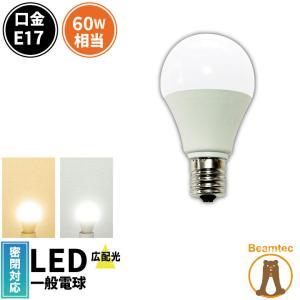【12日限定P24倍】LED ミニクリプトン 電球 E17 口金 60W型相当 電球色 昼光色 LD...