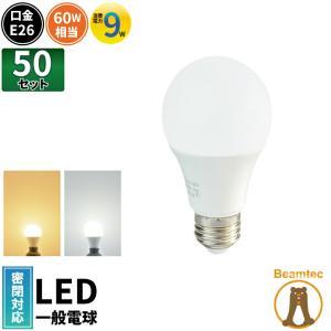【12日限定P24倍】50個セット LED電球 E26 60W 相当 電球色 昼光色 LDA9-C6...