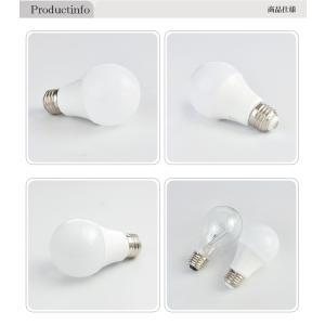 LED 電球 E26 60W形相当 一般電球形 810lm 広配光 led 電球 e26 LED 電球色 昼光色 LEDライト 新生活 LED照明 省エネ LDA9-C60II|beamtec|06