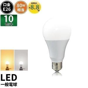 10個セット 2年保証 LED電球 e26 80w相当 光の広がるタイプ 一般電球タイプ  ハイスペック型 LDA9-G/Z80/BT--10 電球色 1160lm 昼白色 1180lm