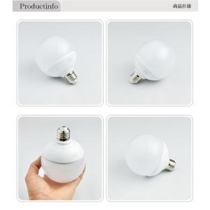 LED 電球 E26 100W型相当 LEDボ...の詳細画像3