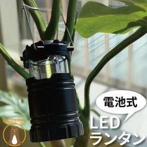 【仕様】 消費電力:5W 色温度(発光色):昼白色 相当 全光束:260lm 発光角度:360度 防...