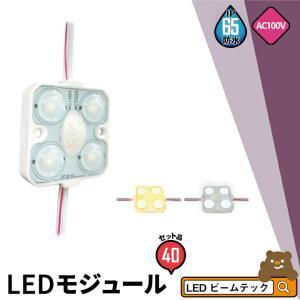 【仕様】 LEDモジュール IP67 防水 100V AC 直結  定格電圧:AC90-120V(5...