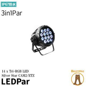 Silver Star CAM ETZLED Par 3 in 1 LP0602|beamtec