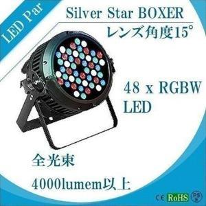 Silver Star Boxer Par 3 in 1 Par LP0603|beamtec
